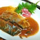 鯖の味噌煮の青シソ添え