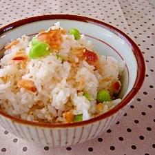 鮭と枝豆の混ぜごはん