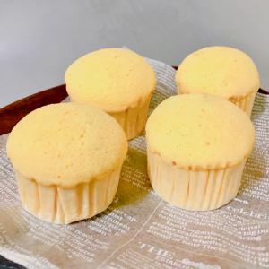 小麦粉なしシフォンケーキ風たまごおから蒸しパン*