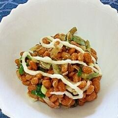 納豆の食べ方-茗荷&生姜マヨネーズ♪