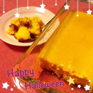 絹ごし豆腐で濃厚かぼちゃプリン