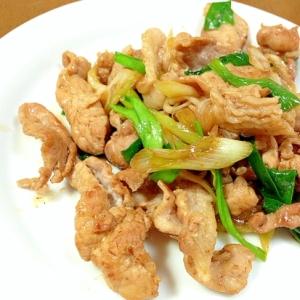 豚小間肉とニラの炒め物