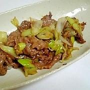 牛肉と葱の炒め物
