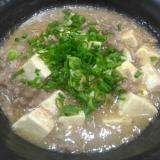 【簡単安い早い旨い】あるもので子供も大好き麻婆豆腐