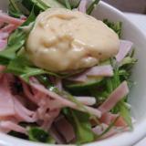水菜とハムのタルタルサラダ