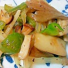 玉ねぎ、舞茸、エリンギ、ピーマンの炒め