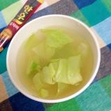 春キャベツのスープ♡