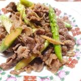 アスパラ牛肉炒め