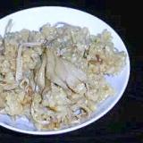マクロビ:キノコだけの玄米炊き込みご飯