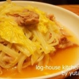 豚バラと白菜の蒸し焼き オイスター風味