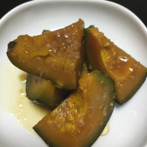 かぼちゃの醤油麹煮