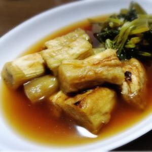 サッパリ♡ 焼きナスと小松菜のおひたし♪