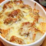 チーズカレーのパングラタン