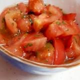 簡単爽やか!(^^)トマトと大葉のハーブサラダ♪