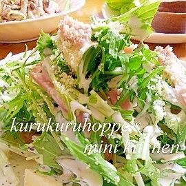 水菜とハムとチーズのサラダ☆