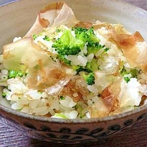 ブロッコリーと花カツオ和えご飯