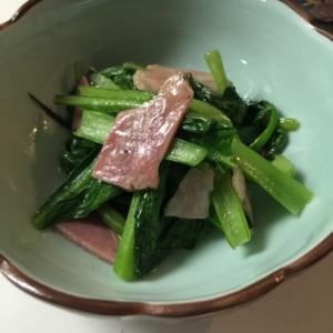 ベーコンと小松菜のコンソメバター炒め