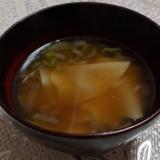 余った餃子の皮で作ったワンタンスープ