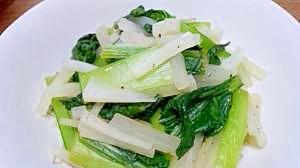 小松菜と大根のわさびサラダ