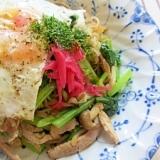 小松菜・チャーシュー。しらたき炒め