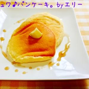 しっとりフワフワ♡スフレパンケーキ。