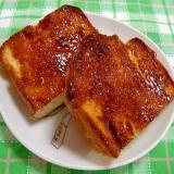 クイニーアマン風トースト