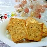 ヘルシー☆Wココナッツのおからクッキー♪
