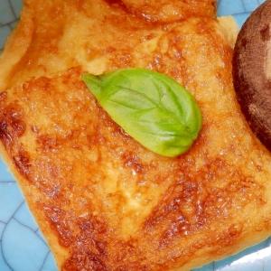 コアゲ(小揚)の味噌カレー焼き