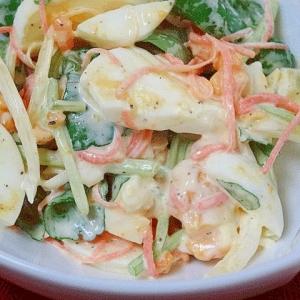 新鮮さそのまま!「クレソンのマヨ卵サラダ」