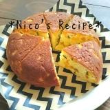 炊飯器で簡単♪パンプキンケーキ