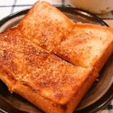 パルメザンチーズで美味しい食パン♪おしゃれな味☆