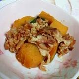 豚肉とカボチャの煮物!