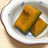簡単☆ほくほくかぼちゃの煮物