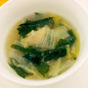 豚肉とわかめと白菜のスープ