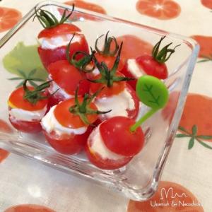 クリームチーズinプチトマト