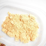 色々な料理に利用出来る炒りアーモンド
