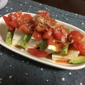 トマトドレッシングの豆腐アボカド