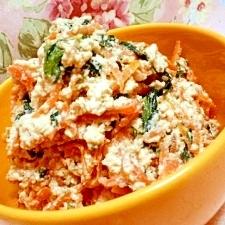 優しい味わい✿お豆腐の白和え
