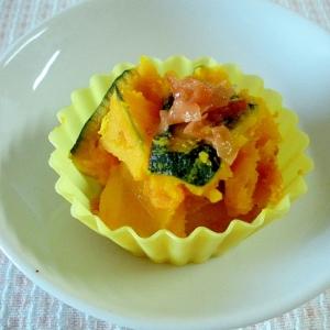 お弁当に!かぼちゃの中華風梅和え♪