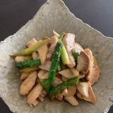 鶏胸肉とアスパラ、エリンギの簡単中華炒め