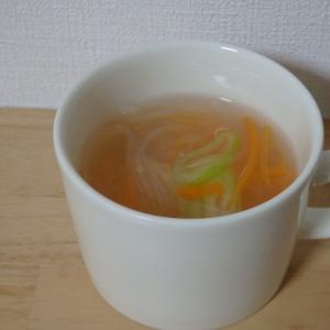 春雨とにんじんのスープ