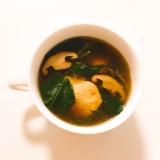 モロヘイヤと鶏胸肉の中華スープ