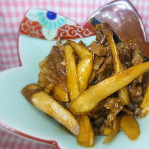 簡単★牛肉とゴボウのしぐれ煮