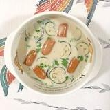 茄子、ウインナー、クレソンの豆乳スープ