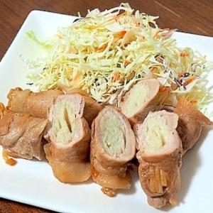 簡単、うまい。弁当に最適! エノキの肉巻き