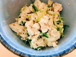 簡単☆豆腐と水菜の和え物