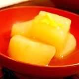 圧力鍋で簡単口どけ、聖護院蕪の柚子餡がけ