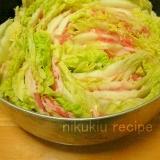 簡単おいしい!白菜と豚のミルフィーユ鍋