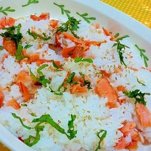 ✿焼き鮭と青じその混ぜご飯❤