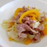 蒸し煮で簡単☆豚肉とパプリカのコンソメ蒸し